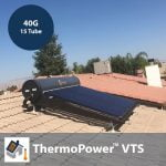 ProductImage-ThermoPowerVTS-15T40G-ModelG